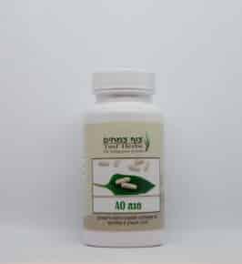 מגה אנטי אוקסידנט - צוף צמחים