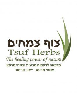 טיפול ברפואה טבעית - tsuf-herbs.co.il