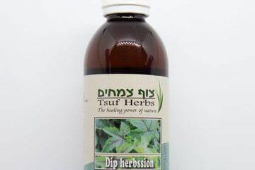 אנטי דיפרסיה DIP HERBSSION